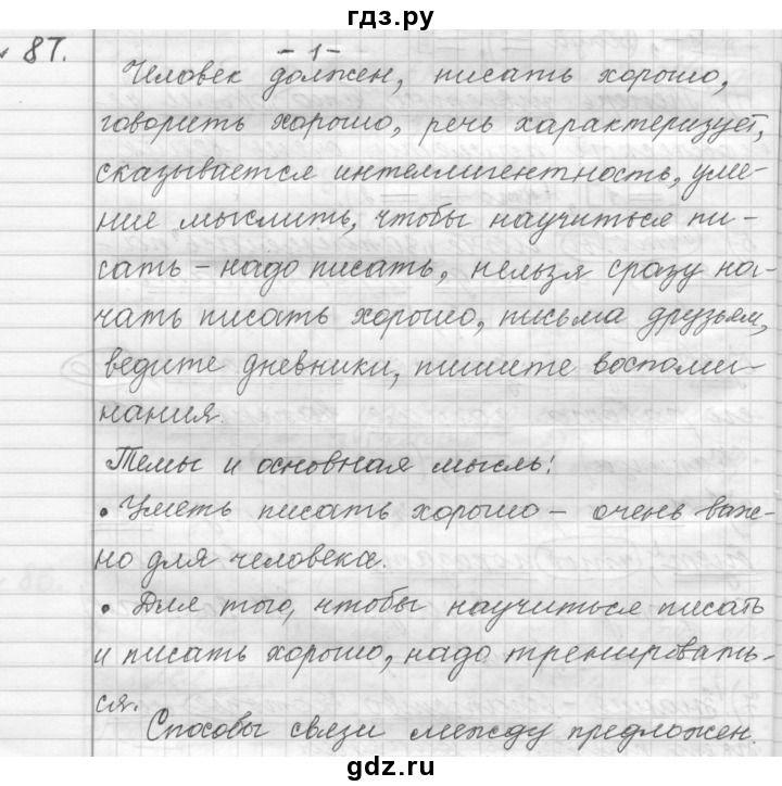 Списывай.ру 7 класс информатика л.л босова