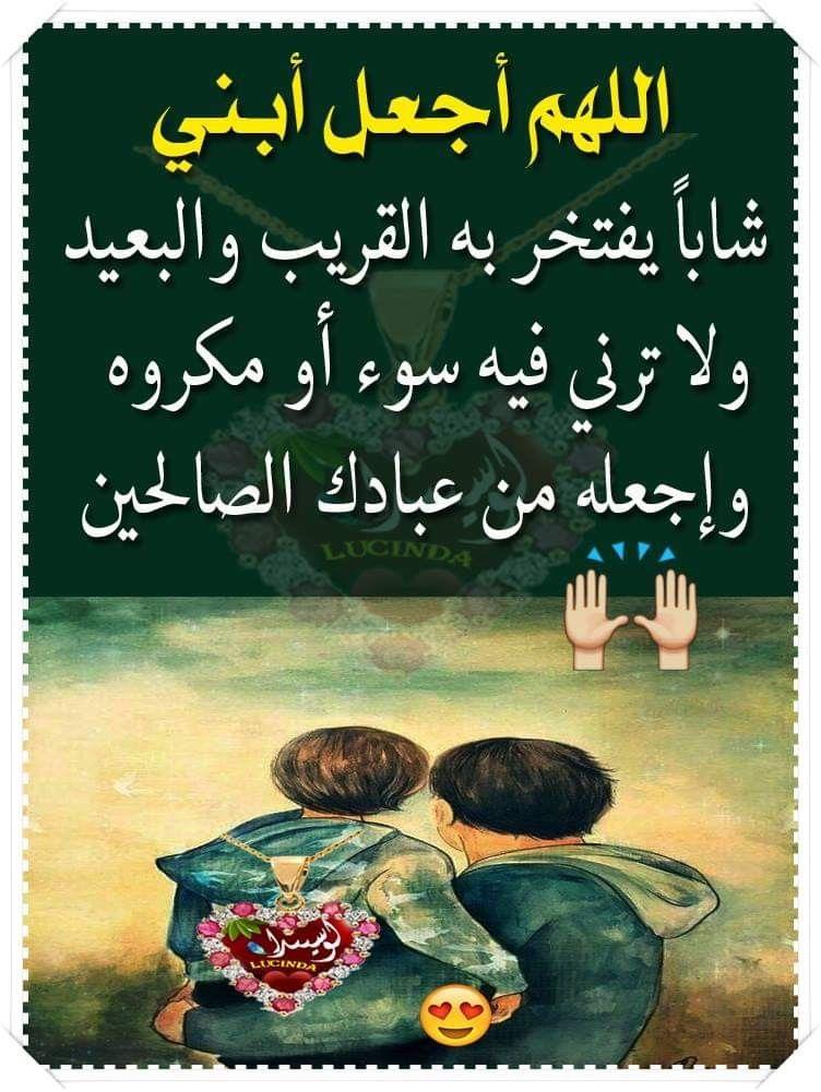 Pin By The Noble Quran On I Love Allah Quran Islam The Prophet Miracles Hadith Heaven Prophets Faith Prayer Dua حكم وعبر احاديث الله اسلام قرآن دعاء Quran Verses Prayer Book Prayers