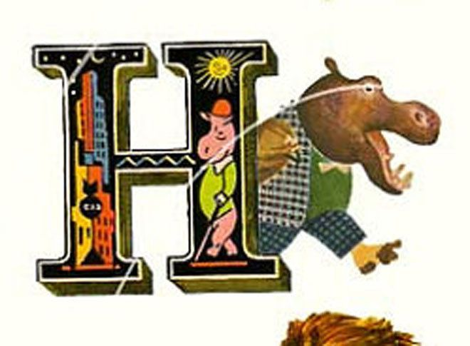 Fantastically Fun Alphabet Print - Charaterized Letters - Each letter is Unique -  18 x 24 inch. $45.00, via Etsy.