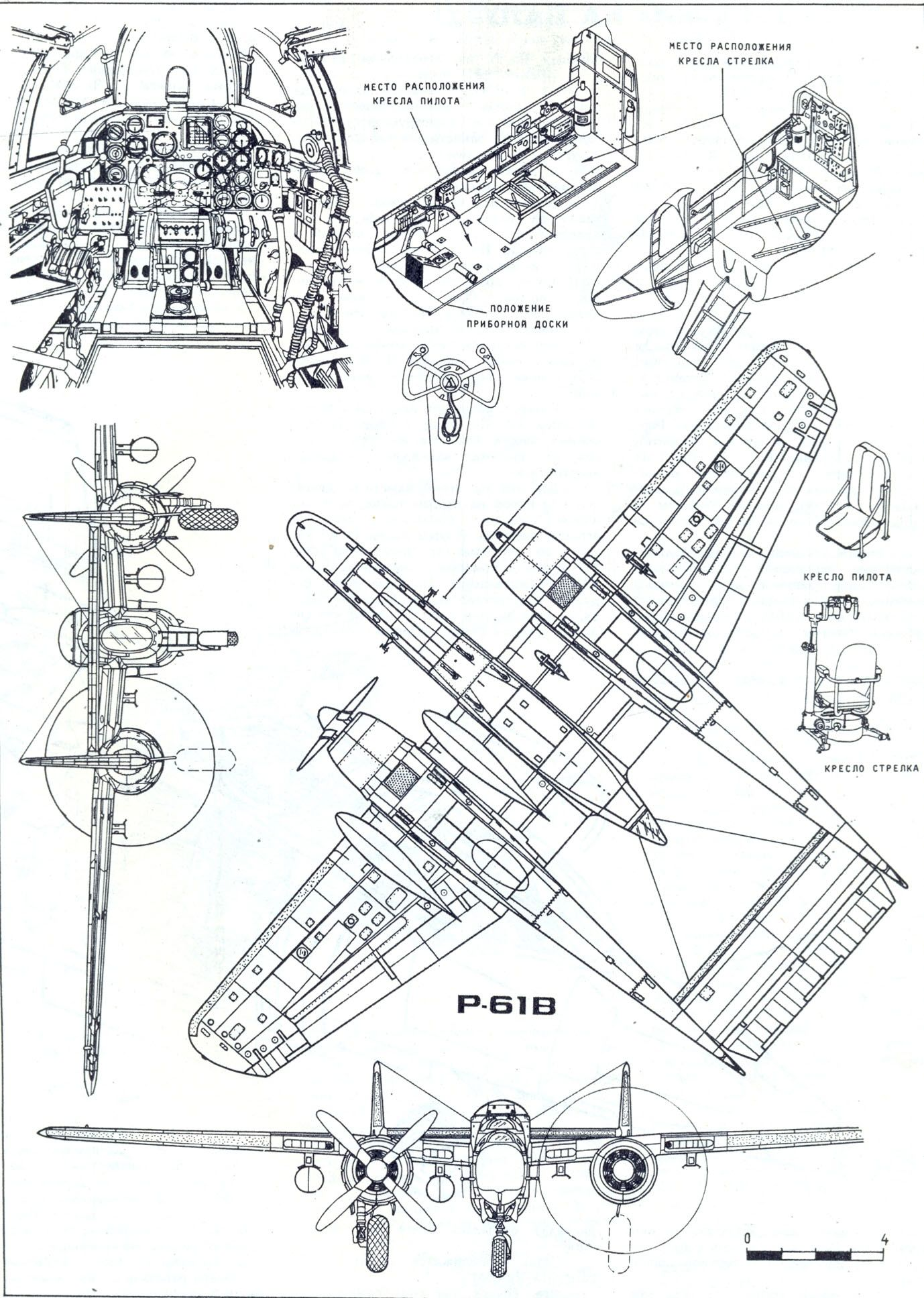 P 61 Black Widow Blueprint