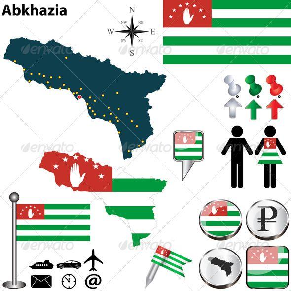 Map of Abkhazia Buy maps
