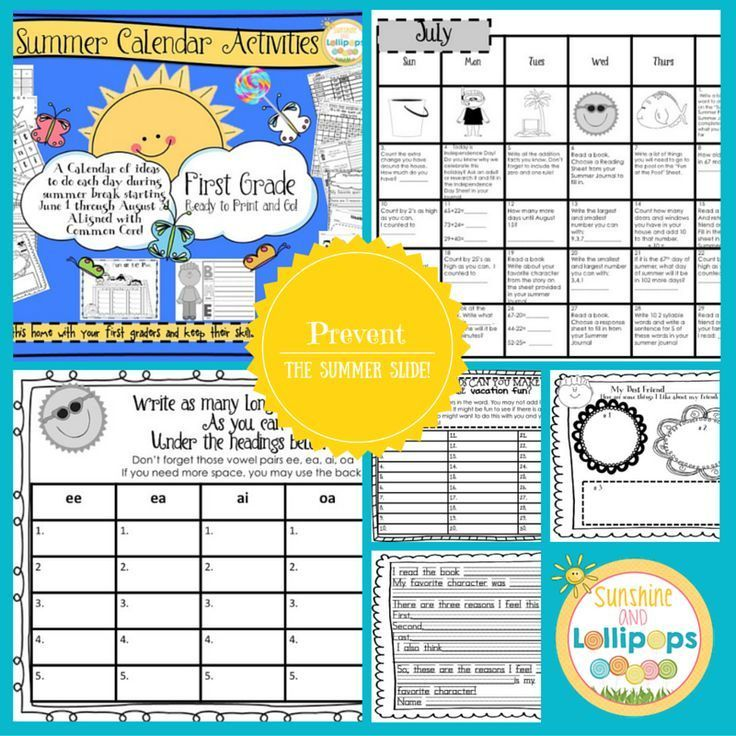 Calendar Activities For First Grade : End of year summer calendar activity a day for first grade
