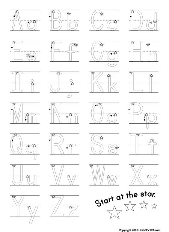 Great practice for forming upper and lowercase letters free great practice for forming upper and lowercase letters free spiritdancerdesigns Image collections