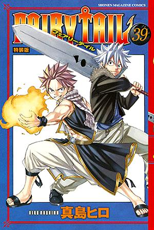 Fairy Tail x Rave (OVA) (anime/manga movie) Fairy tail