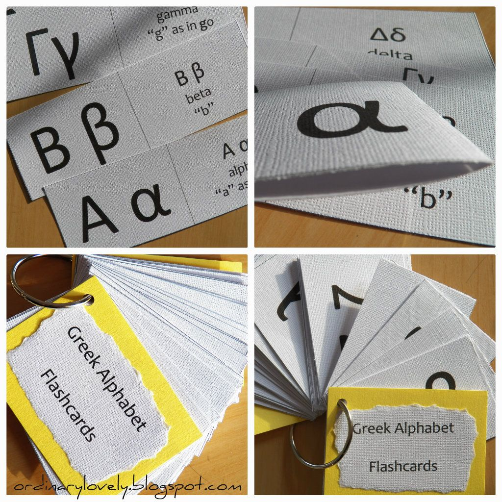 Greek Alphabet Flashcards For Elementary Students And