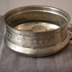 Hamam Bowl Originally Used In Hamams To Carry Soap Combs And