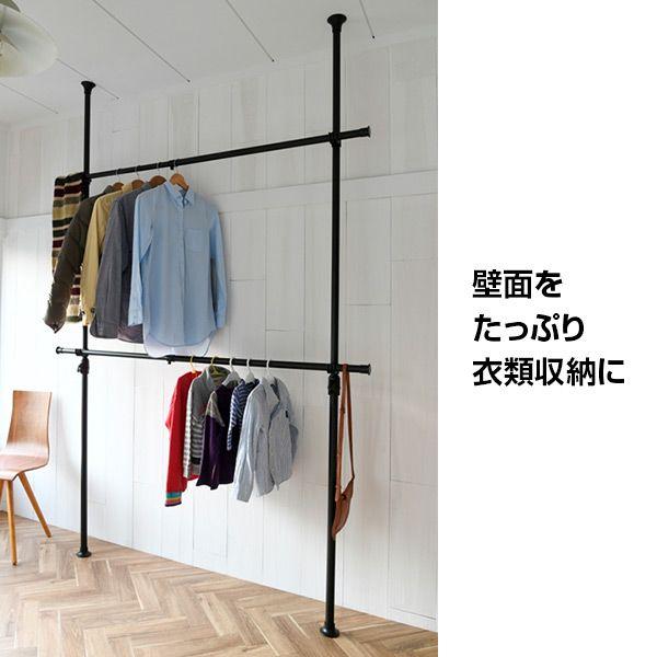 楽天市場 山善 Yamazen 天井突っ張り式 ハンガーラック 2段 幅伸縮式