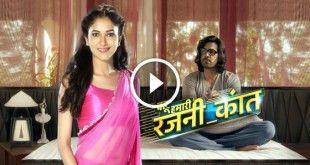 Bahu Hamari Rajni Kant 30 June 2016 Watch Online HQ | Ideas for the