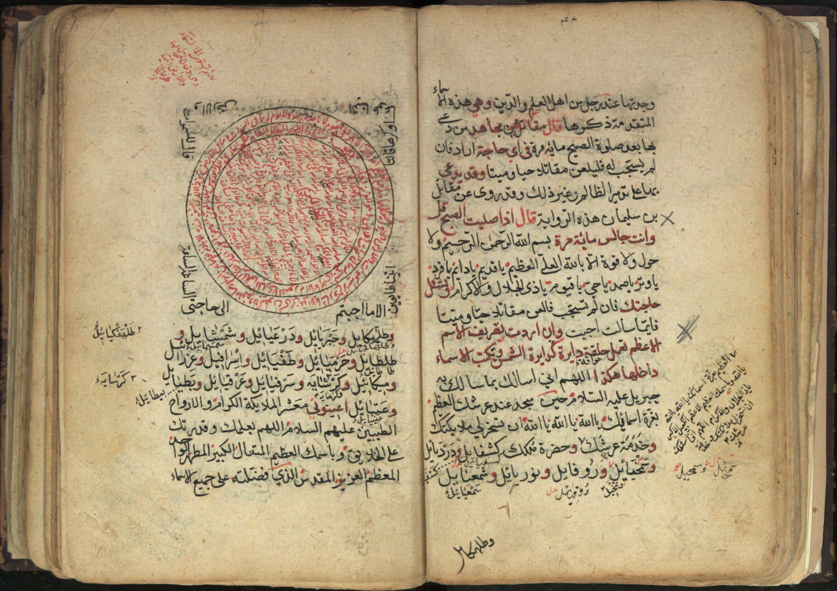 كتاب الغزالي شمس المعارف الكبرى