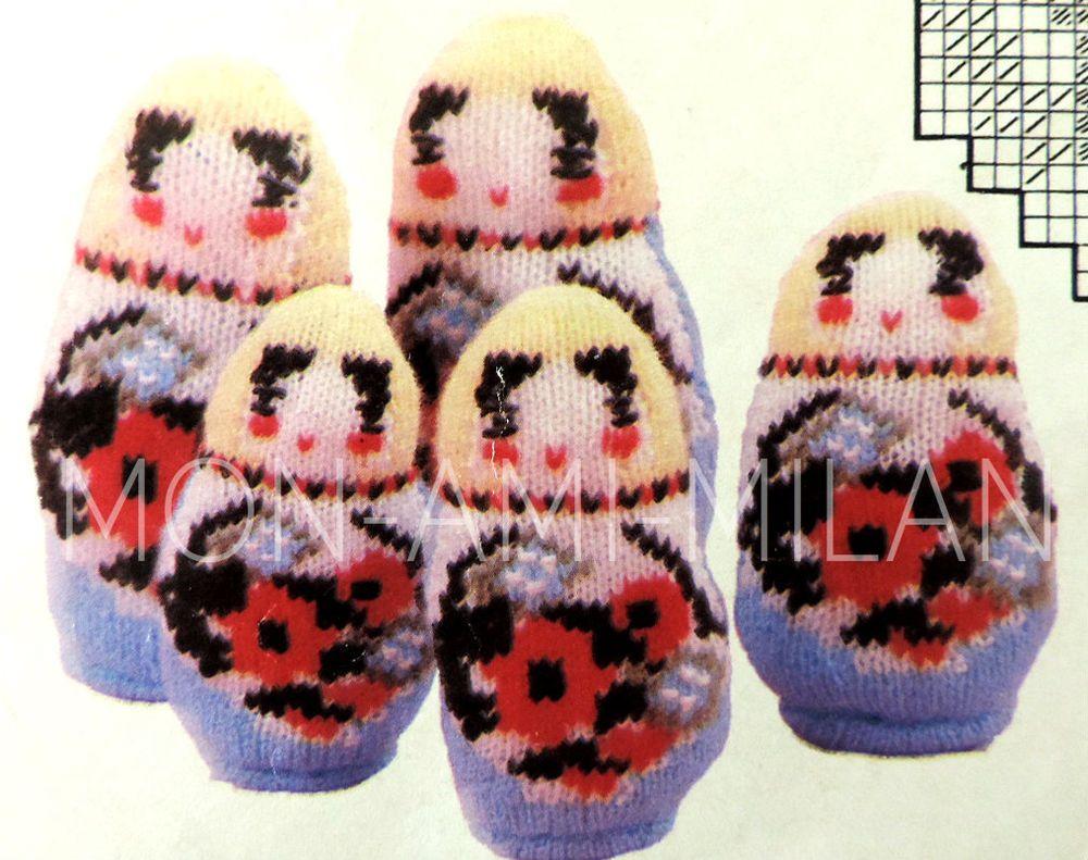 Vintage Knitting Pattern • 5 RUSSIAN DOLLS • TOYS ...