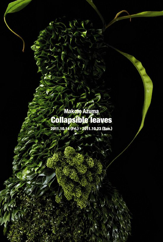 """""""Collapsible leaves"""" by Makoto Azuma"""