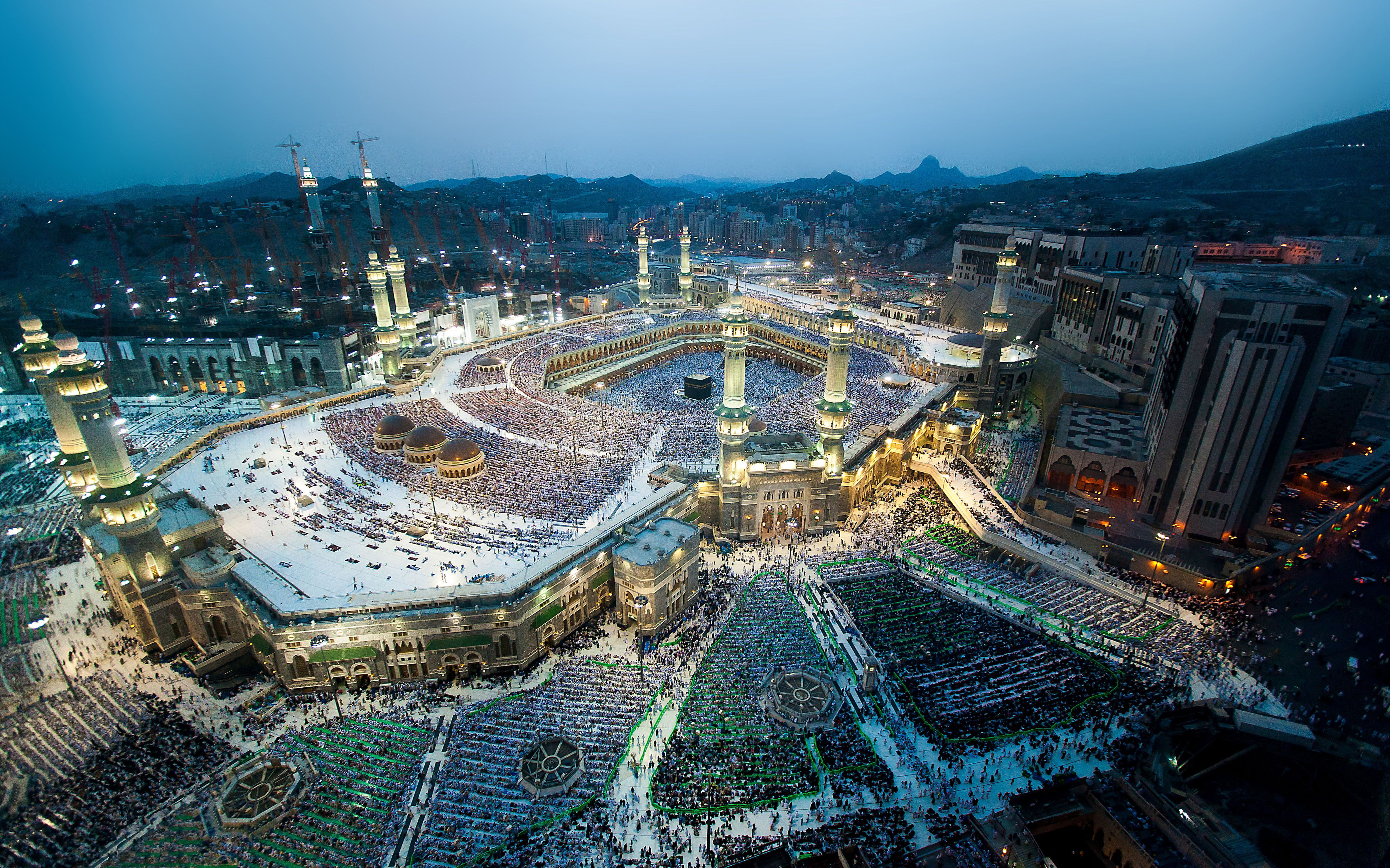 Masjid Al Haram Or Holy Mosque Great Mosque In Mecca Is The