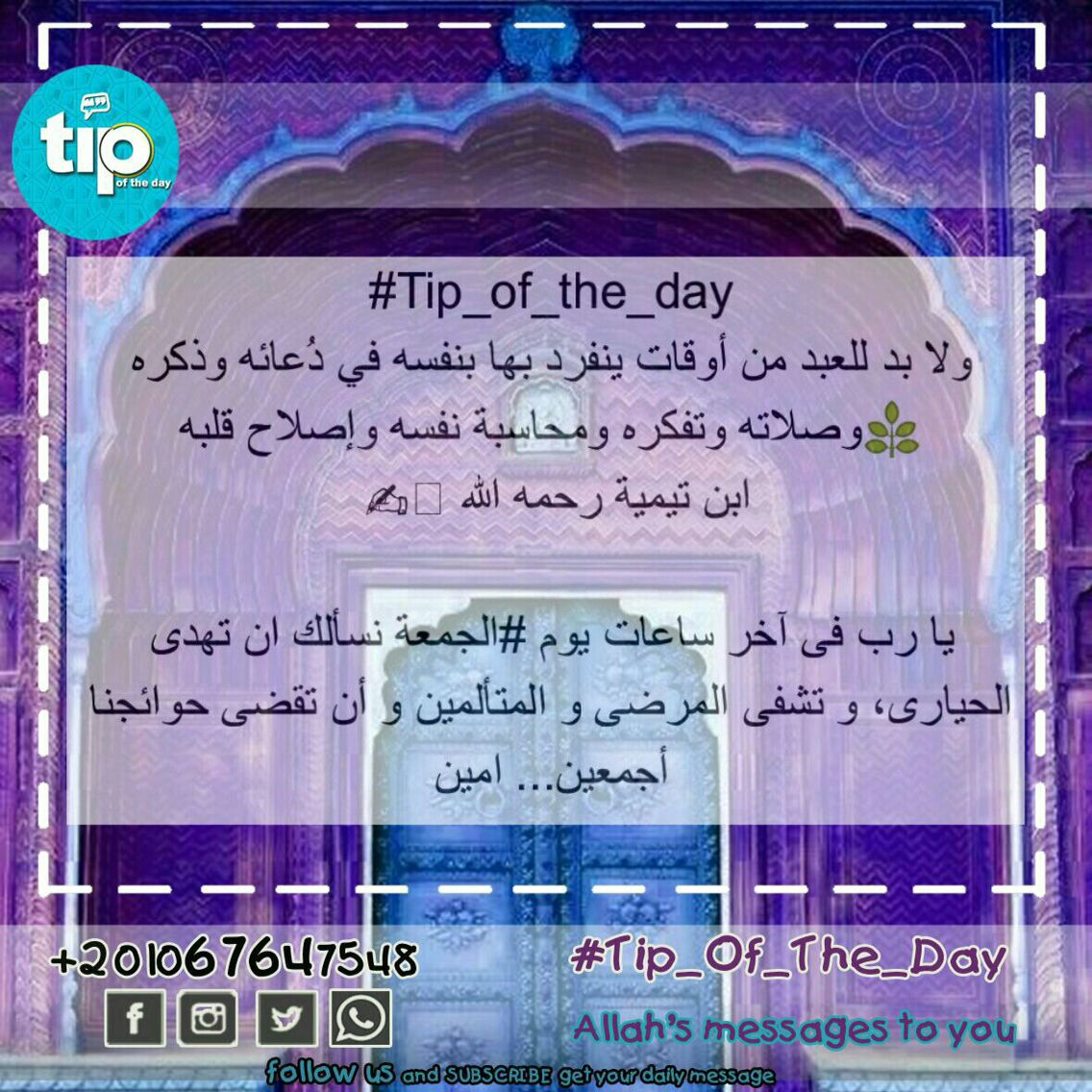 Pin On Friday Tips And Sunan
