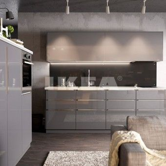 Light Grey Gloss Kitchen, Grey Ikea Kitchen, Ikea Metod Kitchen, High Gloss  Kitchen