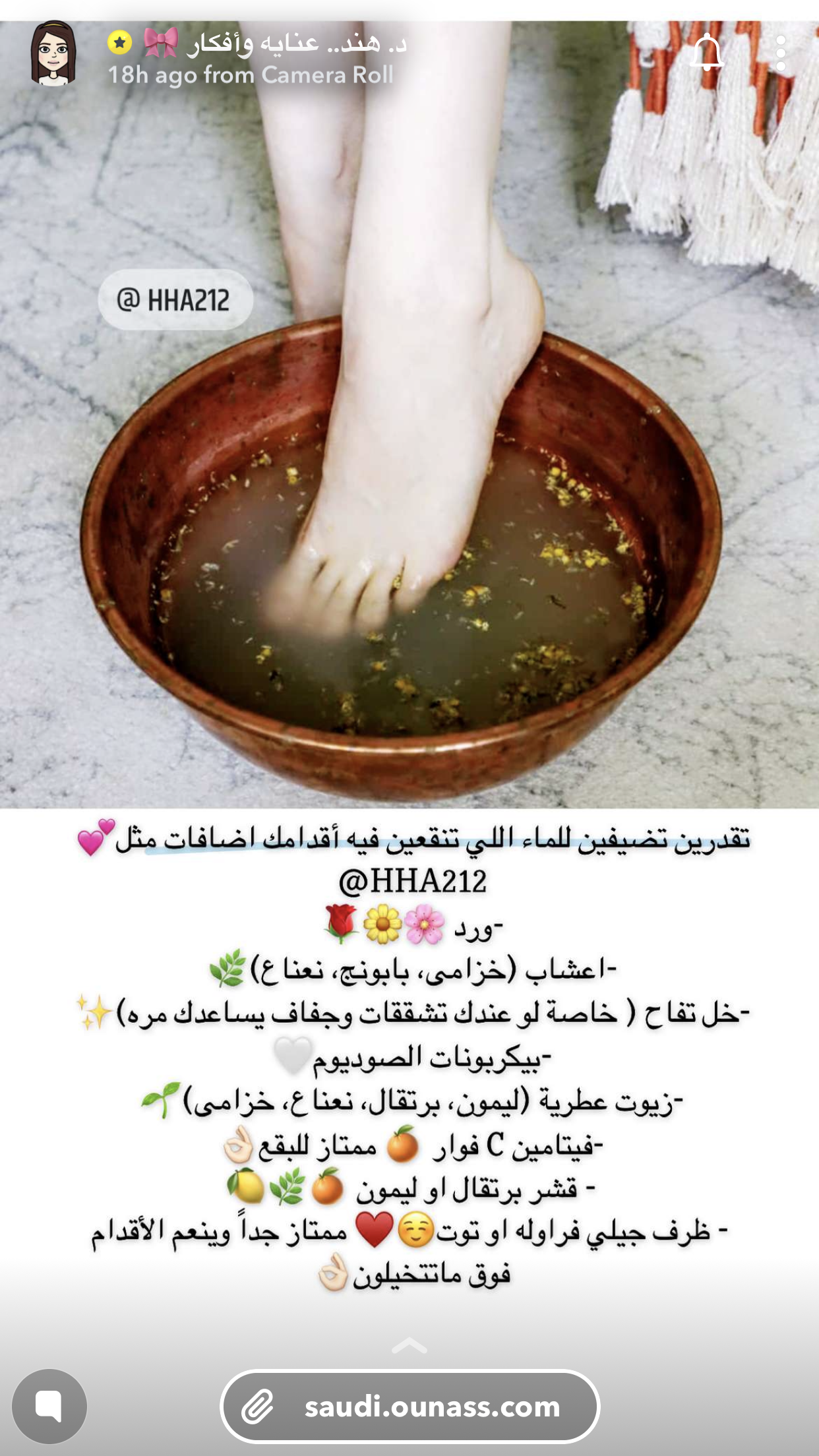 Pin By الفراشة On عنايه Skin Care Diy Masks Skin Care Masks Beauty Skin Care Routine