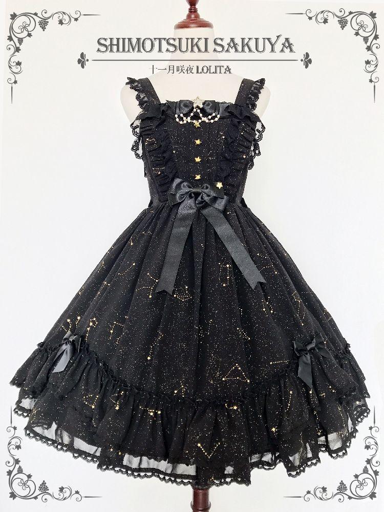 a0f3df0a35 Shimotsuki Sakuya -The Whisper of Stars- Lolita Normal Waist JSK in ...
