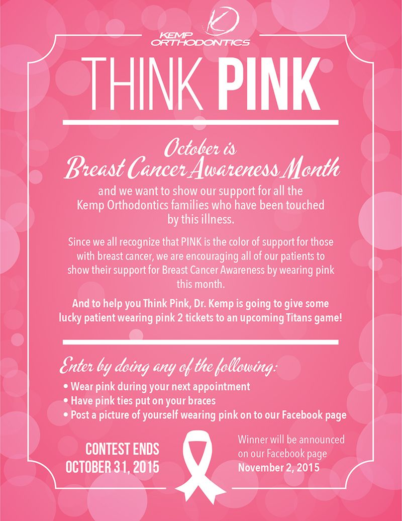 How to enter our think pink contest wear pink during your next how to enter our think pink contest wear pink during your next appointment or have pink ties put on your braces or post a picture of yourself wearing solutioingenieria Choice Image