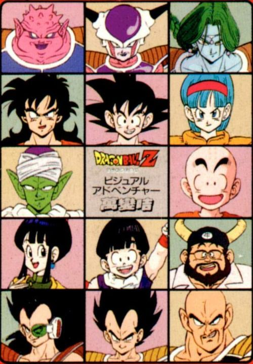 Just Epic love the old vintage feel that dragonball shows in this photo