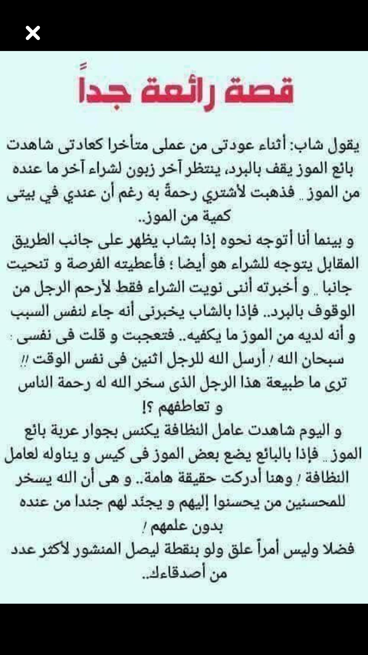 Pin By Alia On اقتباسات Calligraphy Arabic Calligraphy Arabic