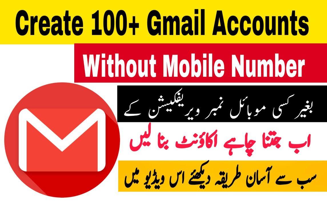 New Gmail Account Create Karna Hai