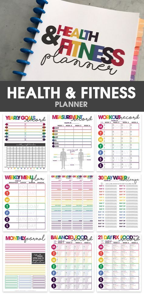 Health \ Fitness Planner to Track Your Fitness Goals Fitness - fitness plan template