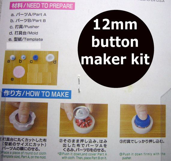 Cover Button Maker Kit Or Refills 12mm Wireloop Back 1 2 Bouton Tissu Id1330169 Fabric Covered Button Tool Diy Button Earring Button Maker Kit Cover Buttons Diy Button Maker