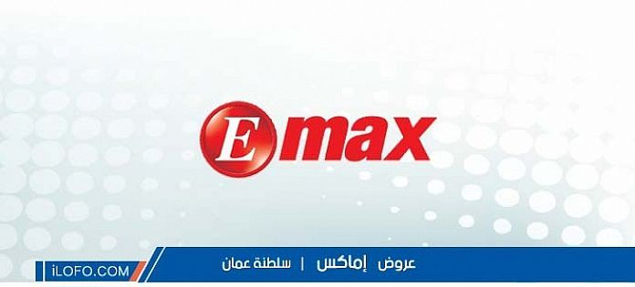 عروض إماكس عمان من 21 نوفمبر حتى 5 ديسمبر 2017 تنزيلات كبري حقيقية Mega Sale Incoming Call Incoming Call Screenshot