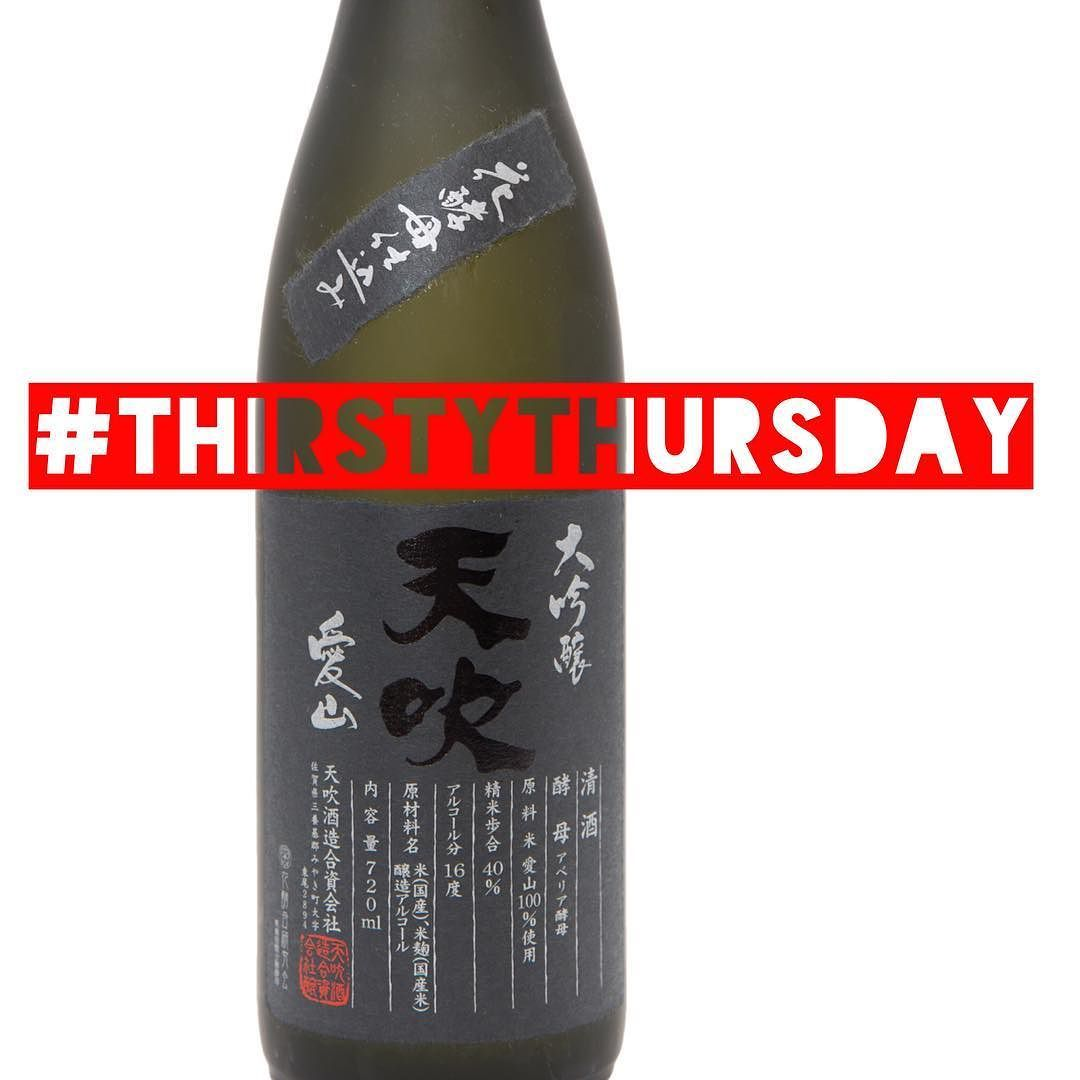 Happy #thirstythursday !  Try one of our newer products by #Amabuki Brewery: Hidden Daiginjo Abelia Yeast // A handcrafted sake with Abelia flower yeast // Powerful beautiful and elegant // Enjoy chilled.  #thatslifegourmet #sake #tasty by thatslifegourmet