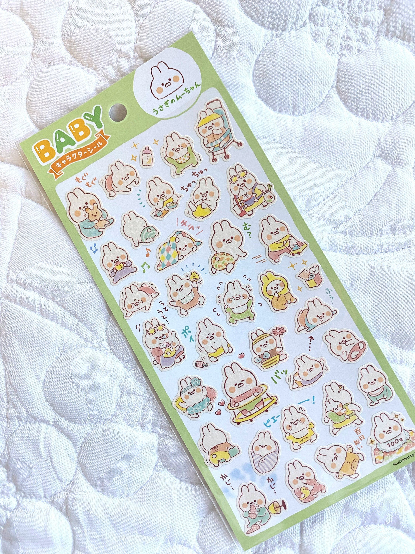 Novelty Japan Sticker Sheet Assort Baby Muuchan Munchies Etsy In 2021 Sticker Sheets Cute Stationery Japanese Stationery