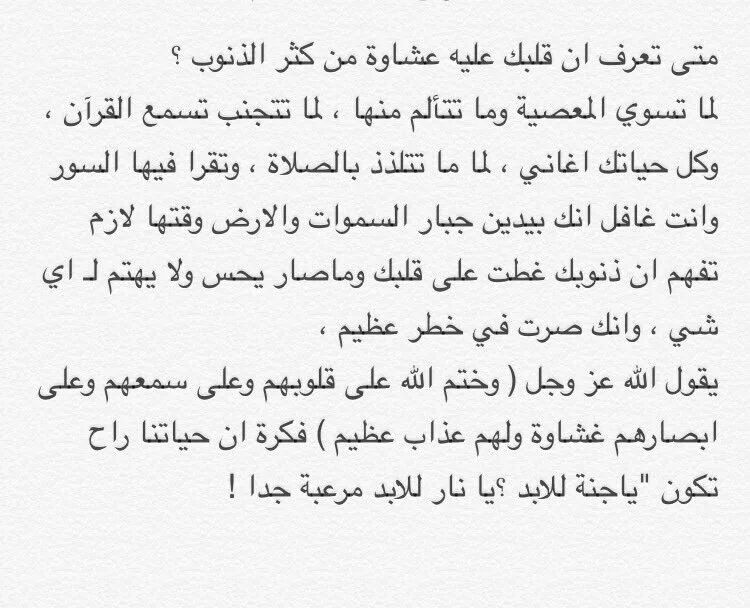 رمزيات نقي ة Ramzyat 16 Twitter Photo Quotes Arabic Words Words