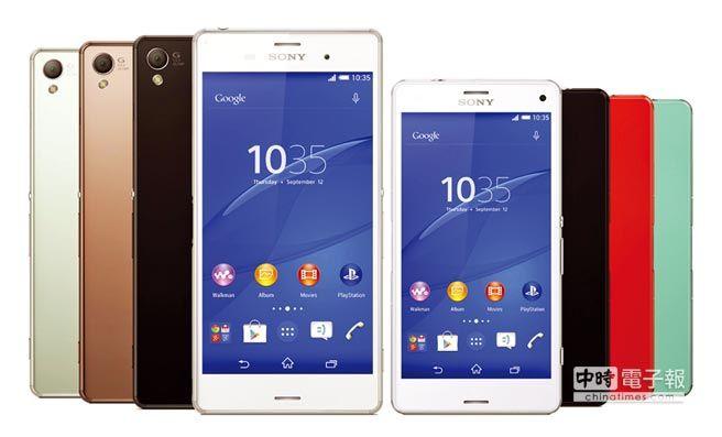 SONY Xperia Z3系列是世界第一款擁有ISO 12800敏銳感光度的智慧型手機,即使低光源環境也能拍下動人細節。