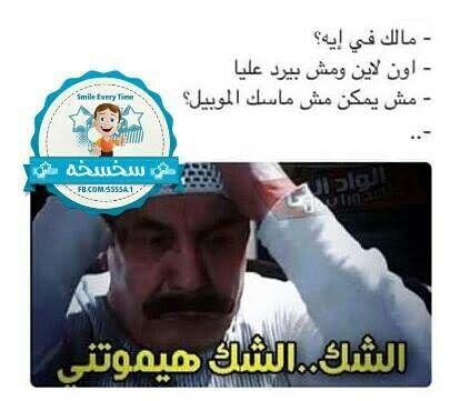 Pin By Khaled Ahmed On بضاااان Incoming Call Screenshot Incoming Call