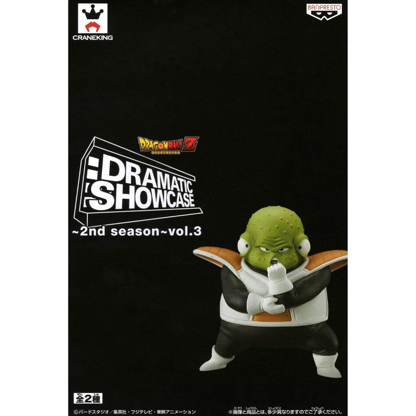 Dragon Ball Z Rebirth WCF Series 2 Sorbet 2.5-Inch Collectible Figure