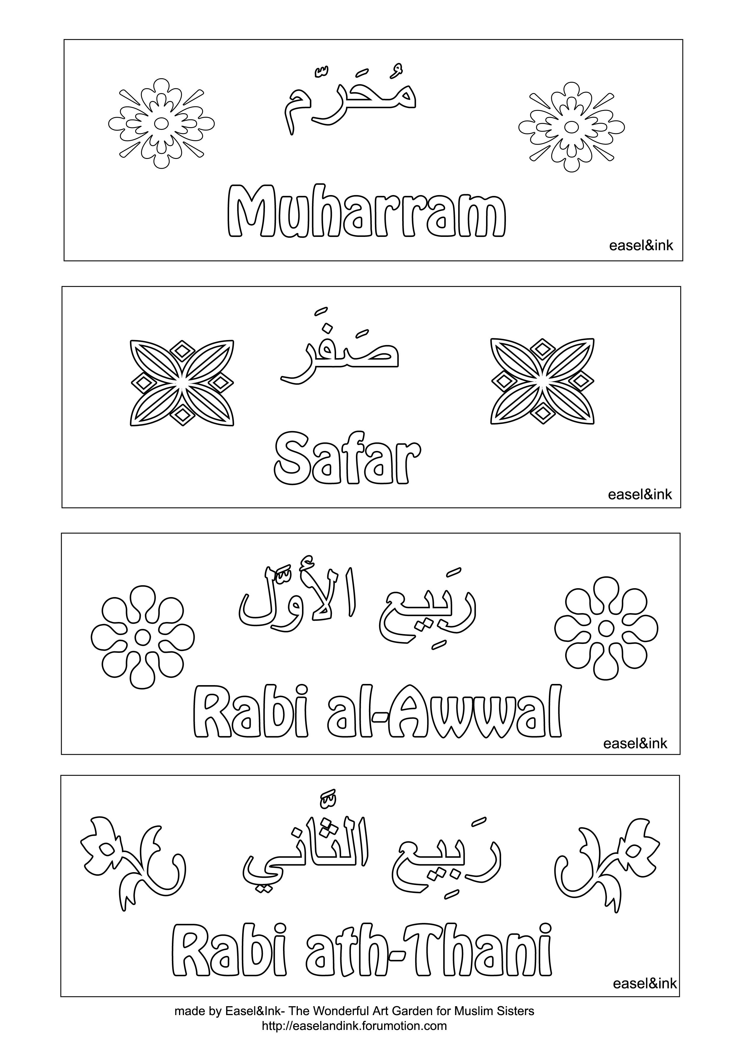 Islamic Months In English And Arabic 1 Muharram 2