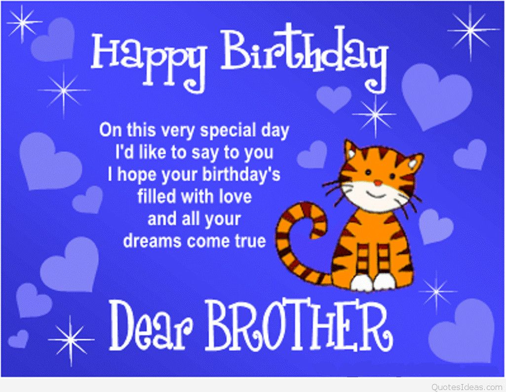 Happy Birthday Brothers In Law Quotes Cards Sayings The Best Ideas For Birthda Brother Birthday Quotes Birthday Wishes For Brother Happy Birthday Brother Funny