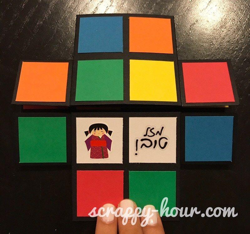 Rubiks Cube Infinity Card Tutorial 14 Infinity Card Card Tutorial Rubiks Cube