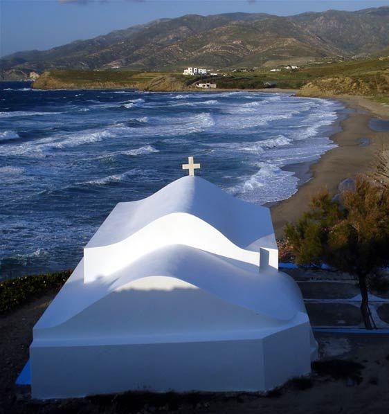 Ammitis beach. Naxos island, Cyclades, Greece. Selected