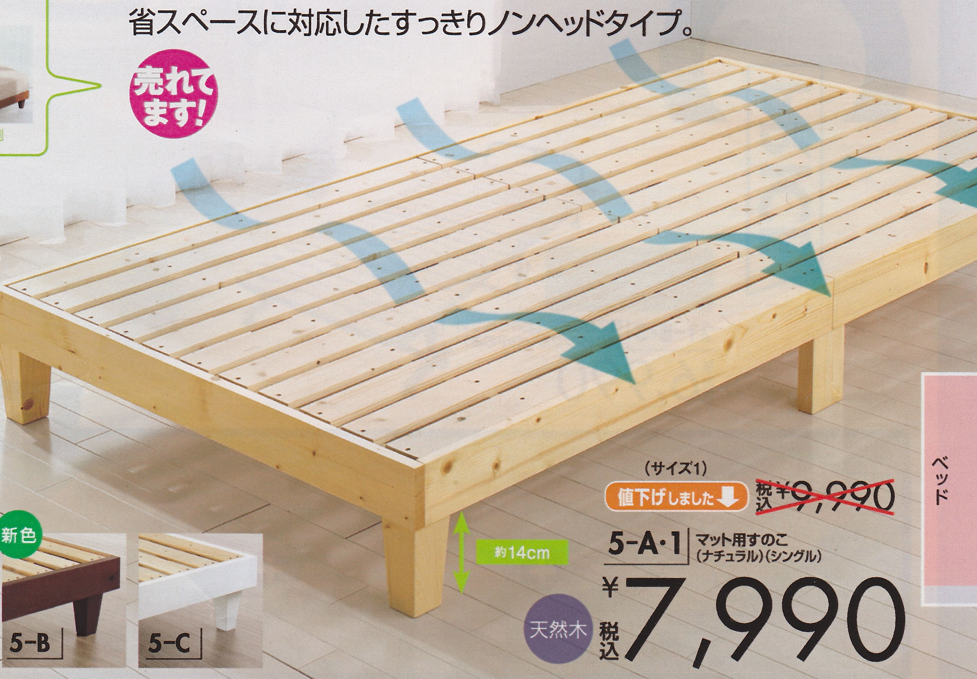 Futon Frame Japanese Bed