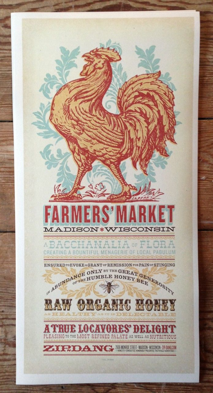 Madison Wisconsin Farmers Market rooster print