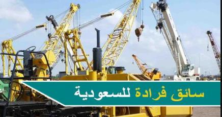 مهندس ميكانيكا Mechanical Engineer Mechanical Engineering Saudi Arabia Utility Pole