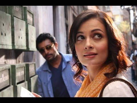 Dia Mirza in New Bengali Movie Paanch Adhyay | Bengali