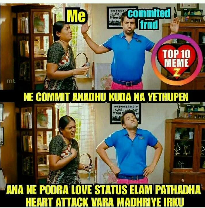 Pin by Puvi on Tamil memes Love status, Memes, Baseball