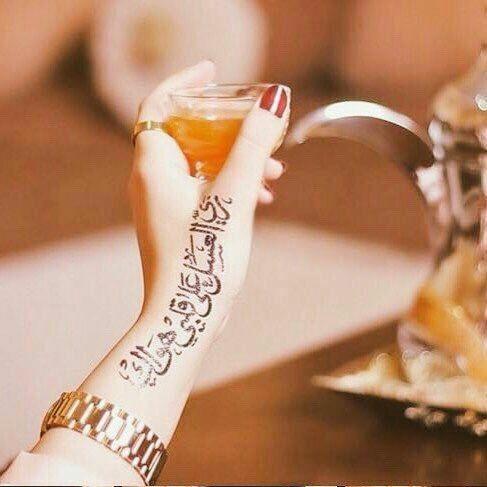 ماهو لازم بيني وبينك عروق يكفيني ان قلبي وقلبك تلاقوا ياروعة اﻹحساس يا قمة الذوق أشغلت عذال الهوى واستضاقوا مشاعر Mehndi Designs Henna Tattoo Henna Mehndi