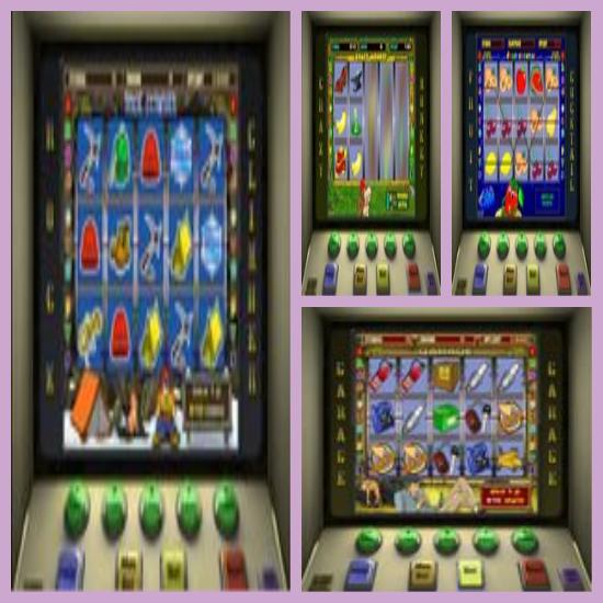 игровые автоматы способ обигрывания