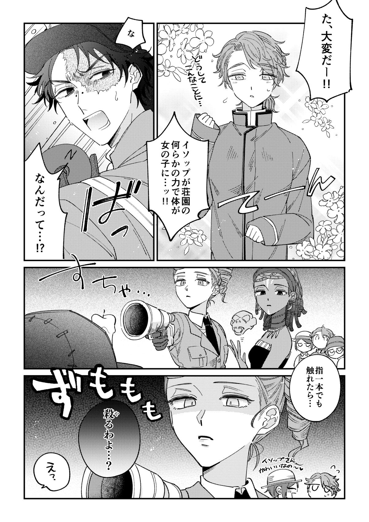 クソ雑魚チャン on Twitter: