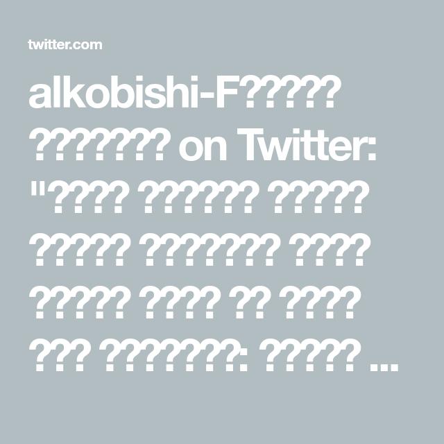 Alkobishi Fفرحان الكبيشي On Twitter أمير الباحة يتوقف بعقبة الباحة وبكل عفوية يطلب من صاحب احد الأكشاك عطنا شاهي Twitter Sign Up Work On Yourself Thankful