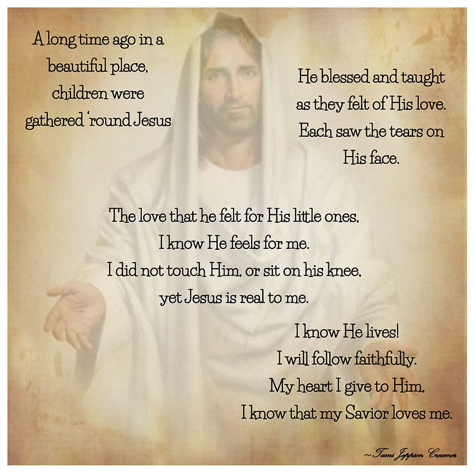 Lds Quotes On Family Home Evening: I Know He Lives! I Will Follow Faithfully. My Heart I Give