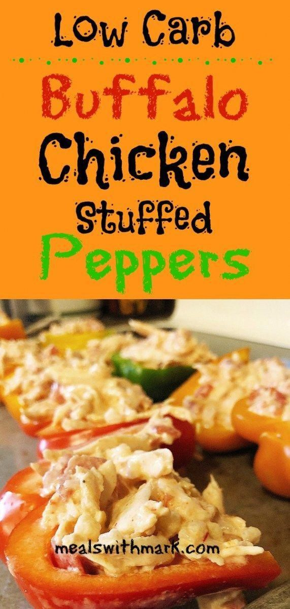 These Buffalo Chicken Stuffed Peppers are a simple blend of chicken, ranch, buffalo sauce, and cheddar cheese. They are easy to make and perfect for a weeknight dinner!  Low carb and gluten-free!   Packed with flavor.