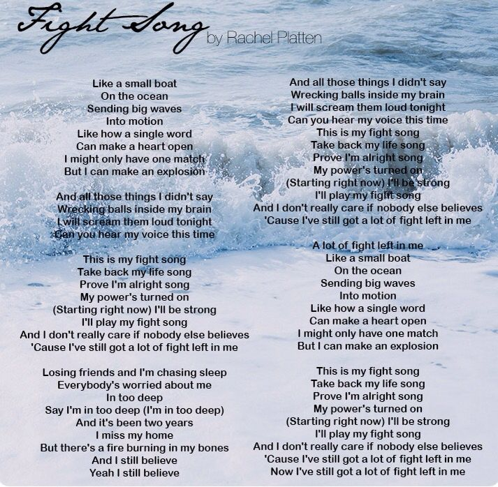 Dating fight song