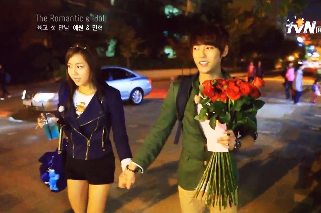 BtoB minhyuk og yewon dating Law dating tjeneste